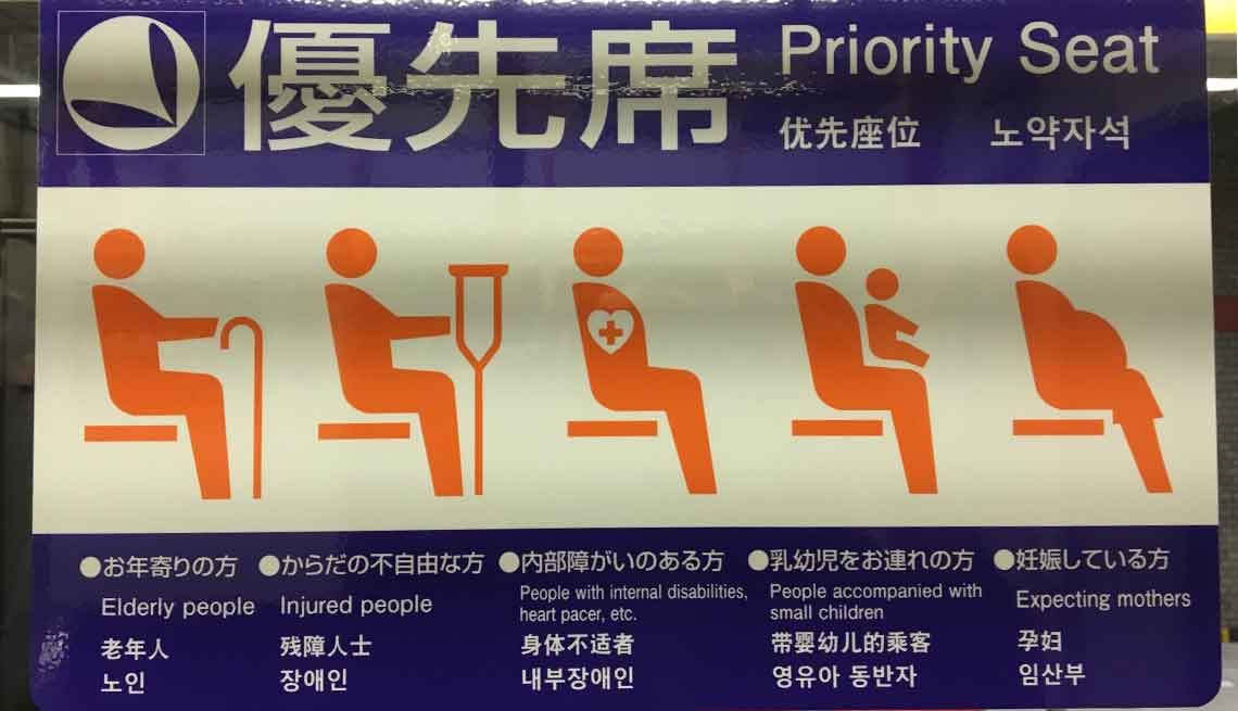 Priority seating signage inside a Tokyo subway.