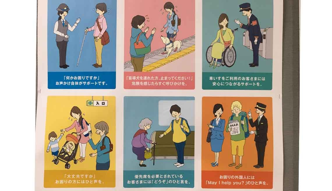 Illustrated signage in Tokyo public places encourage being helpful and courteous to people in need.