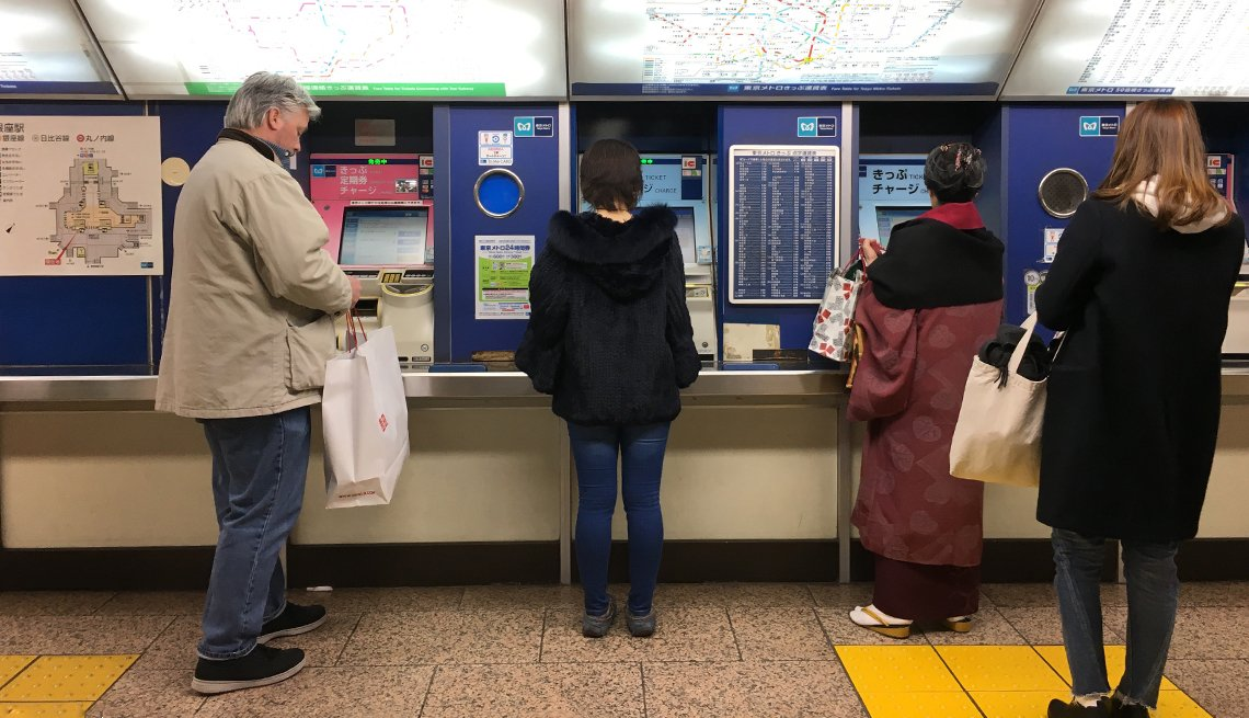 Ticket machines in a Tokyo train station.