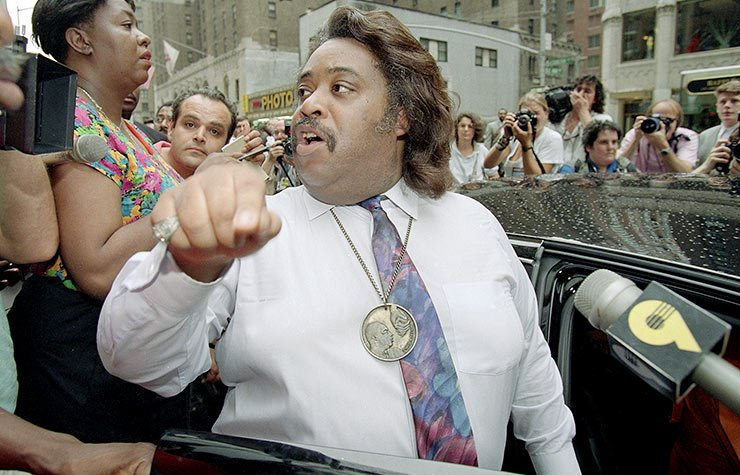 Activist Rev. Al Sharpton speaks outside the Democratic National Convention in New York in 1992., Historical Review of Leading Black Civil Rights Organizations
