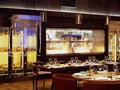 Interior del restaurante Stripsteak en Las Vegas, Nevada