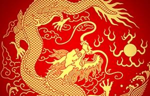 Chinese dragon horoscope