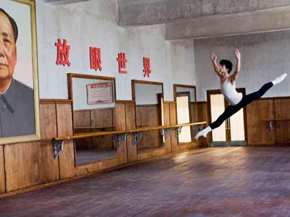 l último bailarín de Mao