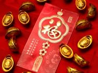 Red envelope and gold pieces, Lunar New Year