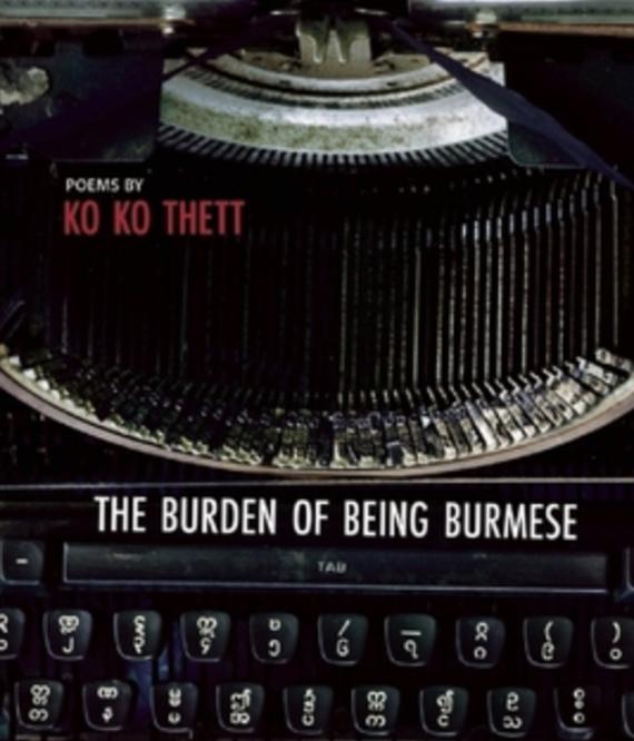 The Burden of Being Burmese