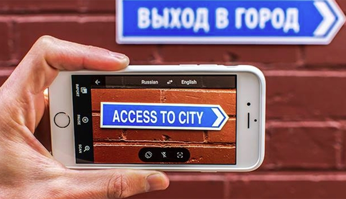 Google translate augmented reality