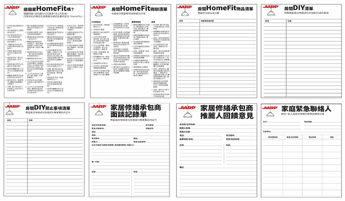 AARP Home Fit Chinese Worksheets