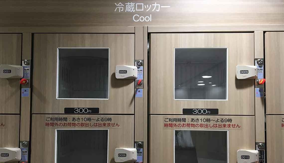 Refrigerated rental lockers in Tokyo.
