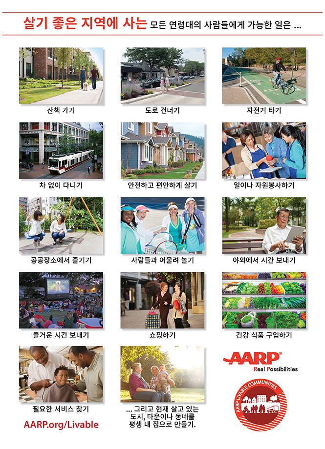 Korean-In a Livable Community Poster