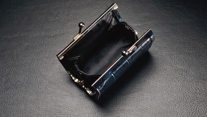 debt challenge empty coin purse Bad Credit Costs More Money