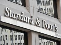 El frente del edificio de Standard & Poor's
