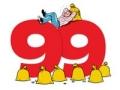 99 Formas de ahorrar
