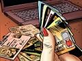 Tarjetas de crédito robadas