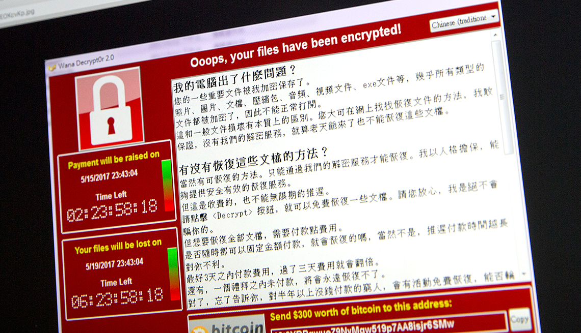 4 Simple Tips To Help Avoid Ransomware Attacks