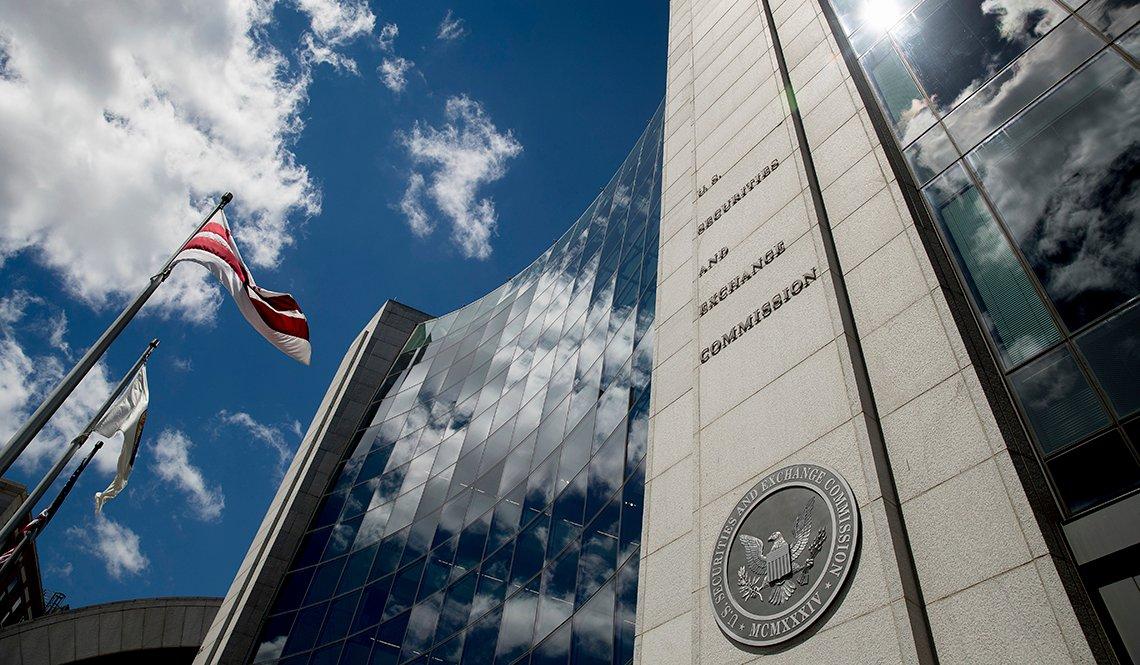 Edificio de la SEC (Comisión de Valores e Intercambio).