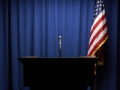 Presidential quotes quiz flag podium microphone