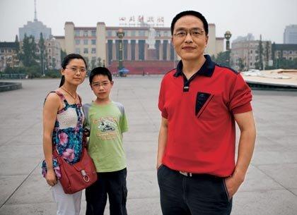 Snapshot of modern Chinese family