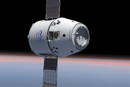 space exploration - NASA SpaceX Dragon spacecraft