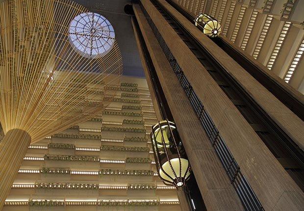 Hyatt Regency en Atlanta