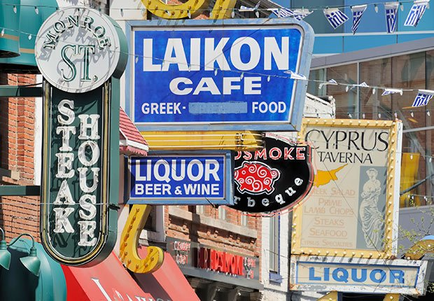 Barrio Griego - Los barrios más internacionales en Estados Unidos
