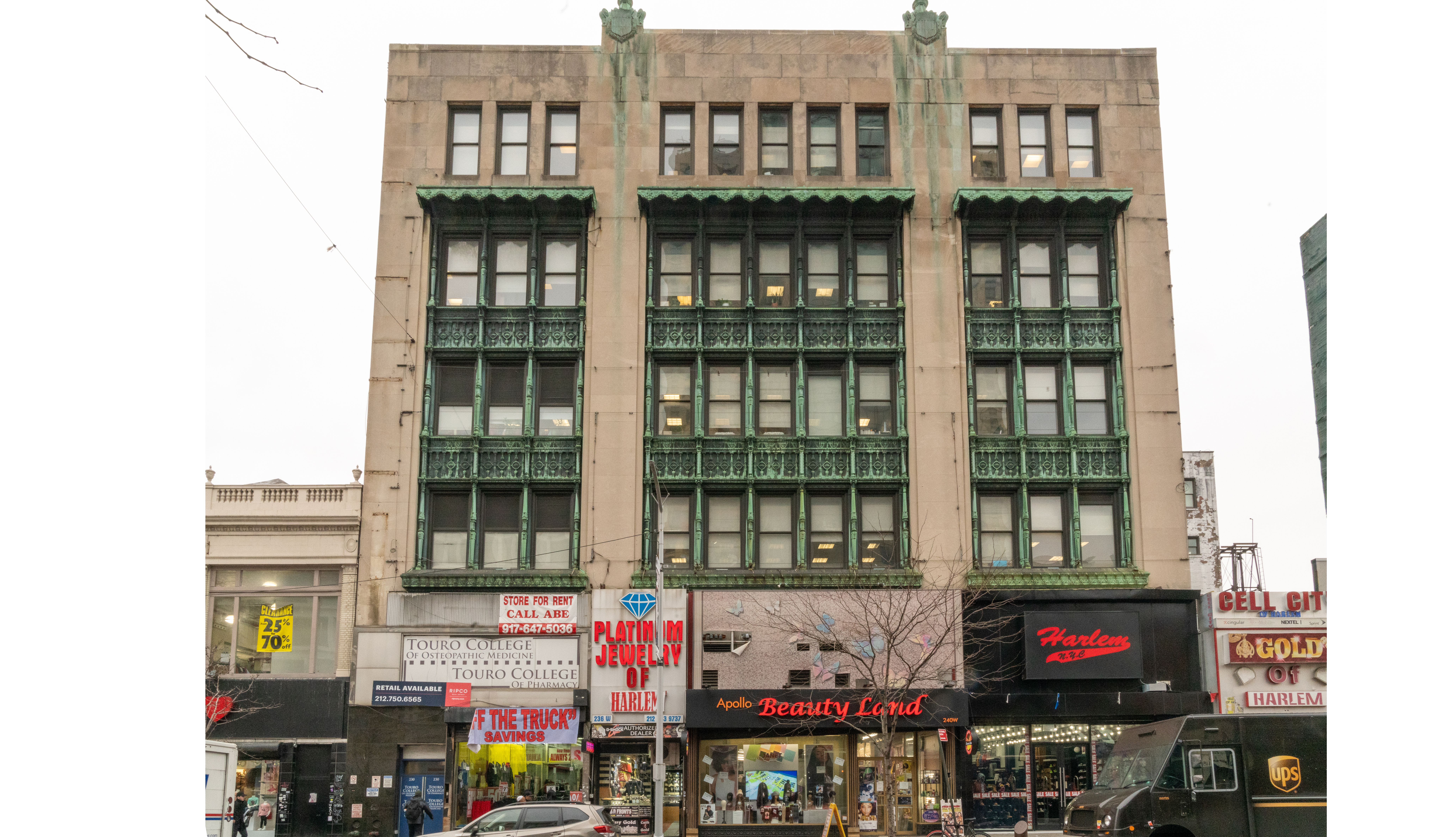 230 West 125th Street the once site of Blumstein's Dept Store on January 13, 2019 in New York City. The site of Blumstein's Dept Store was a flash point in the early Civil Rights Movement