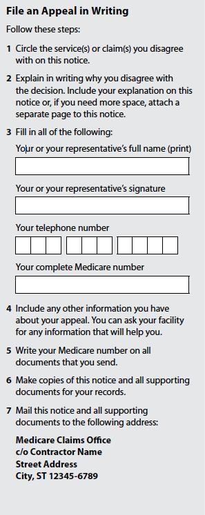 Medicare Part B appeal form