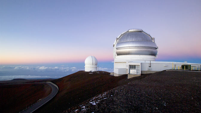 Mauna Kea Summit Road, Hawaii