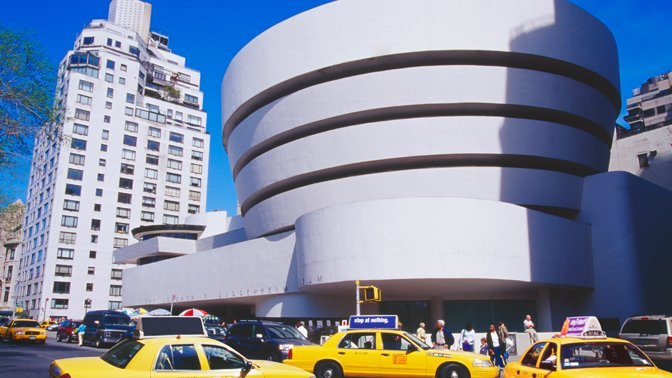 Frank Lloyd Wright's Guggenheim Museum is a geometric masterpiece.