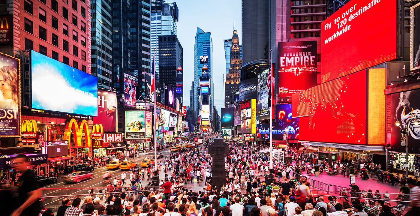 Times Square Hum