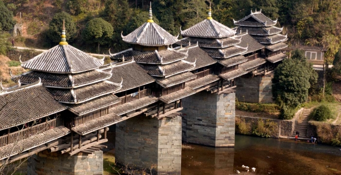 Chengyang Wind and Rain Bridge: Sanjiang County, China