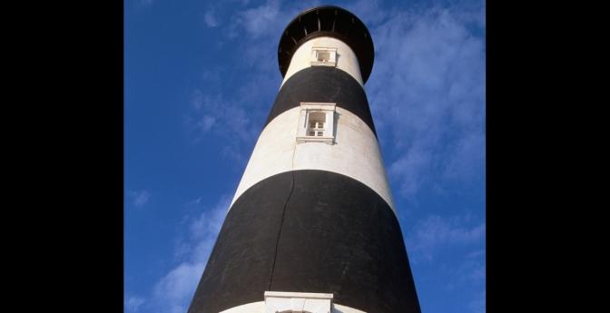 Cape Hatteras Lighthouse, Outer Banks, North Carolina