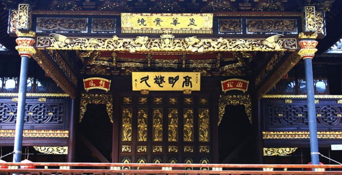 Tianyi Pavilion Library, Ningbo City, China