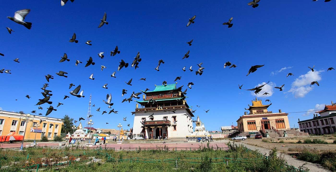Ulan Bator, Mongolia