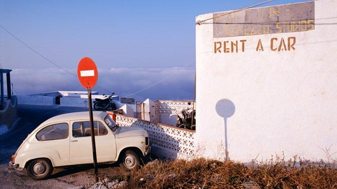 Save money renting a car: Say 'no' to extras.