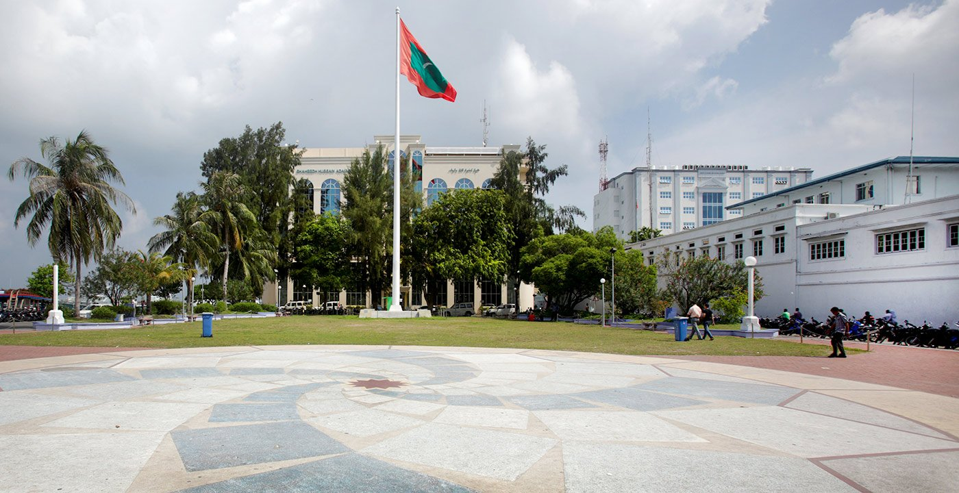 National Museum and Sultan's Park