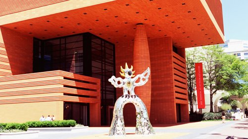 See the Bechtler Museum of Modern Art