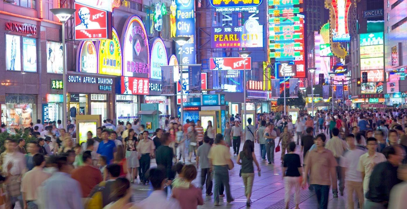 Beijing New World Shopping Restaurant
