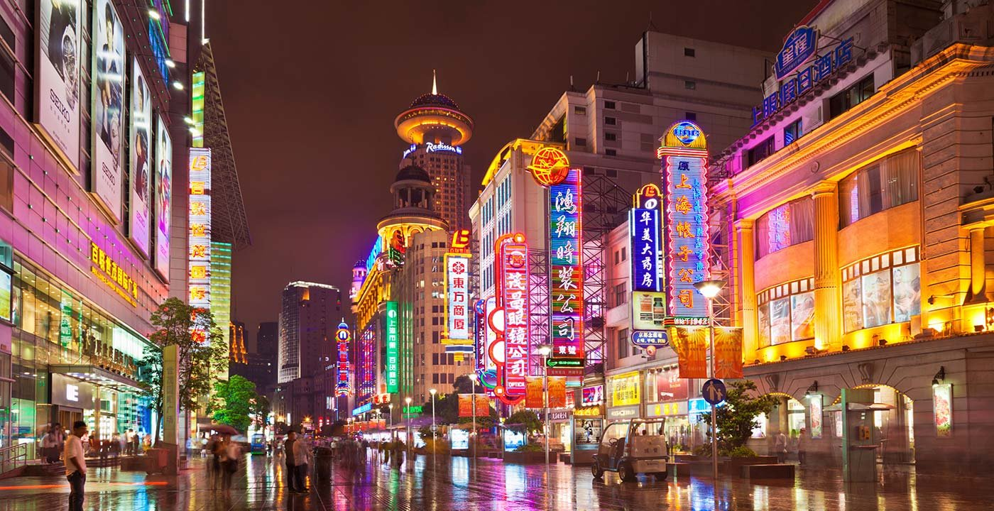 West Nanjing Road Restaurants