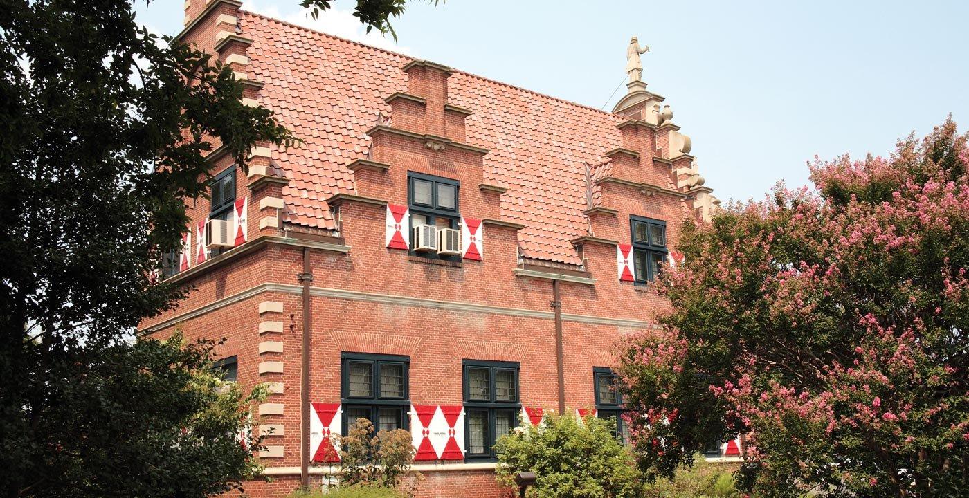 Visit the Zwaanendael Museum