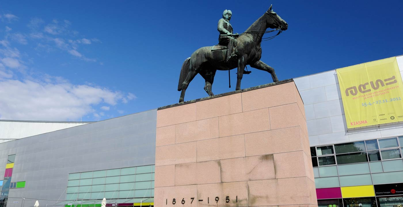 A Leader's Legacy: The Mannerheim Museum