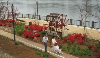 Augusta Riverwalk on the Savannah River