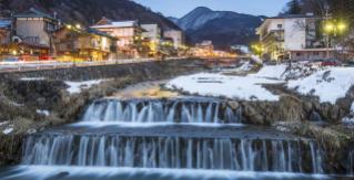 Nagano and Environs, Japan