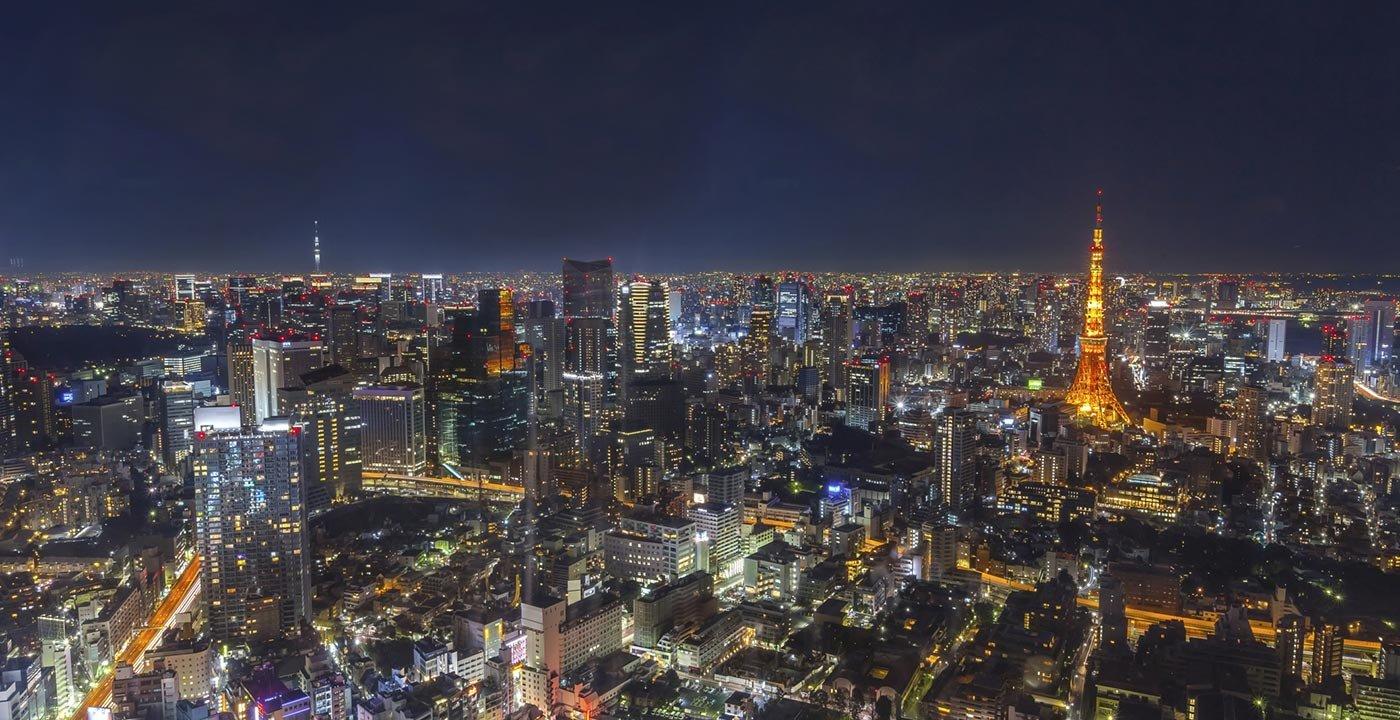 Tokyo Vacation, Travel...