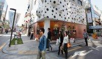 Shopping Gangnam-Style